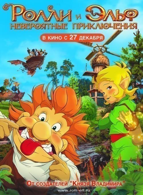 Любимая зайчик зайчик мультфильма маша и медведь версия